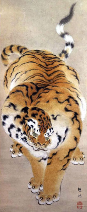 Fierce tiger (Etsuo and Joe Price Collection)